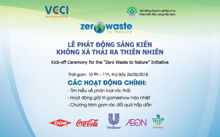 """""""NO MORE WASTE TO THE NATURE"""" INITIATIVE LAUNCHING CEREMONY"""