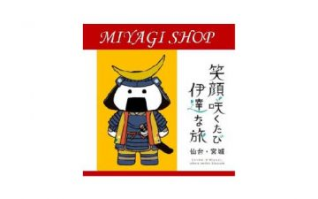 MIYAGI SHOP