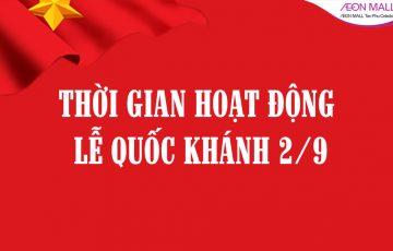 Quoc Khanh 2.9 - web