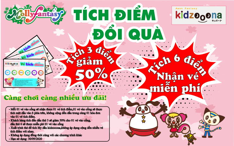 DISCOUNT 50% OR FREE ENTRANCE TICKET